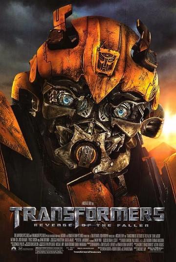 imagenes de bumblebee transformers 3