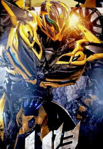 imagenes de transformers 4 bumblebee